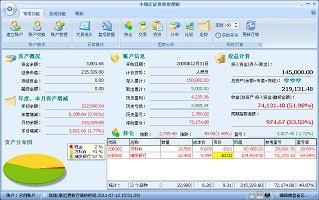 【xqzStkMS_J2下载】小钱庄证券投资理财记账软件 j2.0.8.7